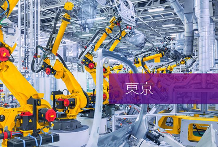 部品加工業のための自動化・ロボット化セミナー